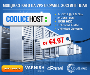 coolice hosting